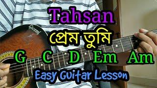 Prem Tumi | Natok: Prem tumi | Tahsan | Bangla Easy Guitar Lesson/tutorial/cover