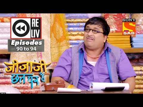 Xxx Mp4 Weekly Reliv Jijaji Chhat Per Hai 14th May To 18th May 2018 Episode 90 To 94 3gp Sex