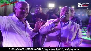الفنان عبدالباسط حموده القلب الي انجرح مليونيه الحاج محمدالشبراوي افراح وحوش ميت غمر