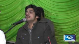 Dhola Sano Payar Deyna Muhammad Basit Naeemi Moon Studio Pakistan