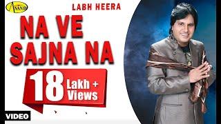 Labh Heera || Na Ve Sajna Na || New Punjabi Song 2017|| Anand Music