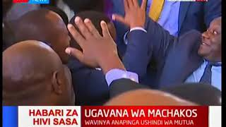 This is how Governor Alfred Mutua reacted after court upheld his August 8 election