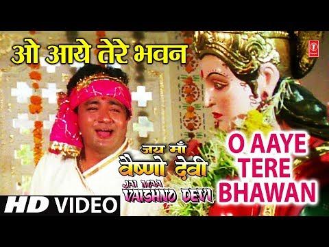 Xxx Mp4 O Aaye Tere Bhawan Devi Bhajan Sonu Nigam Anuradha Paudwal Full Video Song I Bhakti Sagar Episode 3gp Sex