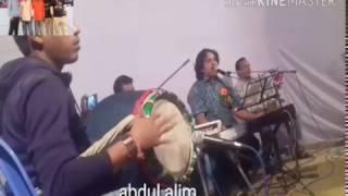 মরমী mohammod ibrahim এর ছেলে siblu ফাটা ফাটি কাওয়ালি গান গাইলো আবারো YouTube ঝর তুললো live song