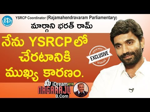 Xxx Mp4 YSRCP Coordinator Margani Bharat Ram Exclusive Interview మీ IDream Nagaraju B Com 279 3gp Sex