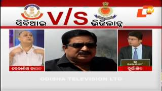 News@9 Discussion 17 January 2017