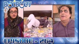 Bulbulay Ep 264 - ARY Digital Drama