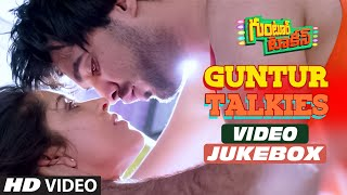 Guntur Talkies Songs | Guntur Talkies Video Jukebox | Siddu Jonnalagadda, Rashmi Gautam