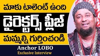 Anchor LOBO about Telugu Cinema Directors | Patas Comedian LOBO Exclusive Interview | Mr Venkat TV