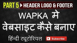 [हिंदी] Wapka Tutorial | Part 5 -  Header Logo & Footer Design | How To Make A Website