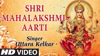 SHRI MAHALAKSHMI AARTI,JAI DEVI JAI DEVI BY UTTARA KELKAR IFULL VIDEO SONG I Deepawali Special