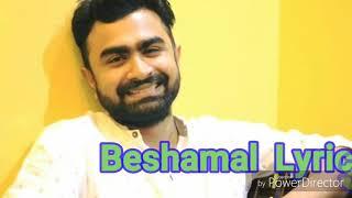 Beshamal Lyrical music video || Ei mon najehal ||  Imran Mahmudul ft zilik