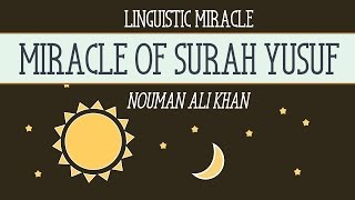 Miracle of Surah Yusuf | Linguistic Miracle | Subtitled