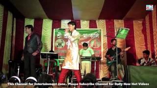 O Jaane Jigar | Arkestra Song | Hot Song | Best Song | Hindi Song
