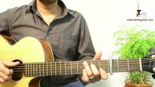 Majhe majhe tobo dekha pai guitar lesson| Rabindrasangeet  lesson in Bengali |www.tamsguitar.com|