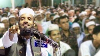 Maulana Abdul Khalek Soriotpuri  যে বক্তার নাম শুনলেয় লক্ষ্য মানুষের ঢল নামে Bangla Waz 2017