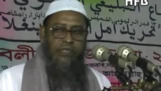 প্রফেসর ড. মুহাম্মাদ আসাদুল্লাহ  আল-গালিব, বিষয় : কুরআনী সমাজ ব্যবস্থা