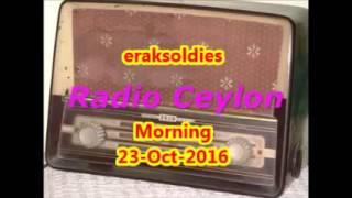Radio Ceylon 23-10-2016~Sunday Morning~01 Film Sangeet