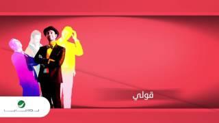 Fayez Al Saeed ... Goolli | فايز السعيد ... قولي