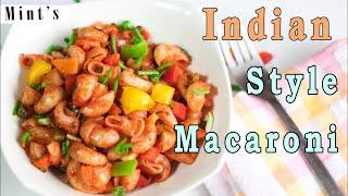 Indian Style Macaroni Recipe In Hindi - Breakfast Recipes - Kids Lunch Box Recipes - Ep-169