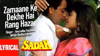 Zamaane Ke Dekhe Hai Rang Hazar Lyrical Video | Sadak | Sanjay Dutt, Pooja Bhatt