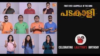 Padakaali - Acappella Version - Tribute To Mohanlal - Kappa TV