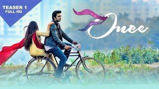 Once 2017 Bangla Natok First Look Teaser 1 Ft  Apurba & Apurba