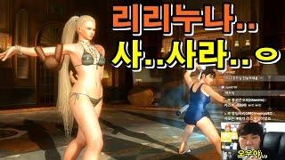 [철권,TTT2]넘 섹시한 리리누나 사랑해요!!  ㄱ ㄱ ㅑ ~~~ ㅇ_ㅇ.  리리샤오의 Rank match