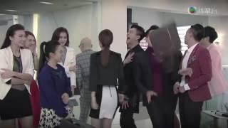 幕後玩家 - 第 02 集預告 (TVB)