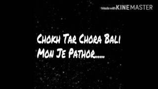 Chokh Tar Chora Bali Mon Je Pathor. Original_Full_Audio_Song