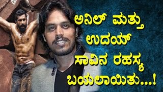 Shocking news on masti gudi accident | anil and uday death story | Top Kannada TV