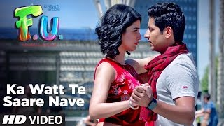 Ka Watt Te (Video)- FU - Friendship Unlimited || का वॅट ते - मराठी चित्रपट गीत || Vishal Mishra