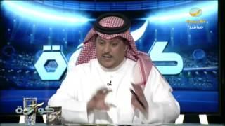 تعليق تركي العجمة بعد خسارة السعودية من اليابان في تصفيات كأس العالم 2018