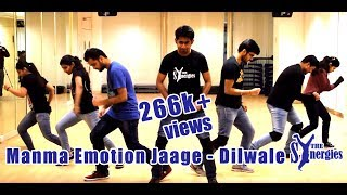 Dance Choreography on Manma Emotion Jaage - Dilwale