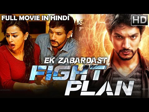 Xxx Mp4 Ek Zabardast Fight Plan Ivan Thanthiran 2018 New Released Full Hindi Dubbed Movie RJ Balaji 3gp Sex