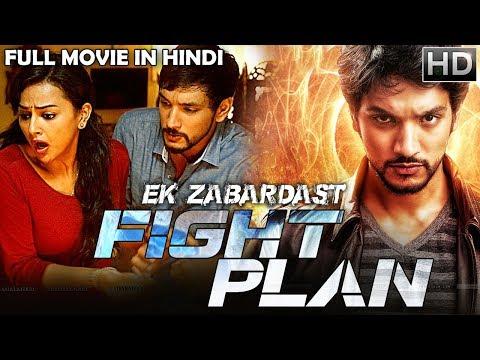 Ek Zabardast Fight Plan (Ivan Thanthiran)-2018 | New Released Full Hindi Dubbed Movie | RJ Balaji-hdvid.in