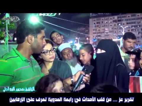 من داخل رابعة العدوية فديو كارثة مسرب فضيحة انصار مرسى