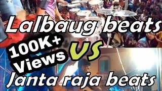 Lalbaug beats Vs Janta raja beats