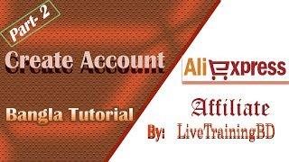 How to Register  AliExpress Affiliate Program – Affiliate Marketing Bangla Tutorial