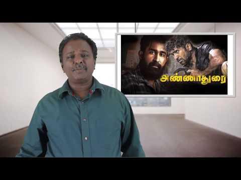 Xxx Mp4 Annadurai Movie Review Anna Durai Vijay Antony Tamil Talkies 3gp Sex