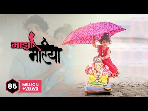 Xxx Mp4 Majha Morya Official Video Preet Bandre 3gp Sex