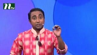 Watch Moharaj Emon (মহারাজ ইমন) on Ha Show (হা শো)  Season 04, Episode 27 l 2016