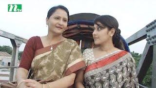 Bangla Natok Dokkhinaoner Din (দক্ষিণায়নের দিন) | Episode 48 | Directed by Sazzad Sumon