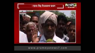 People's opinion on MLAs' performance now locked in 'Vote Odisha' ballot boxes