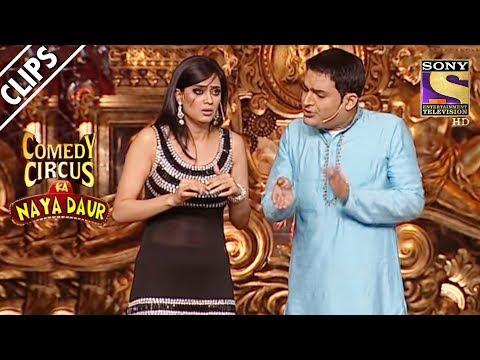 Shweta Tewari & Kapil Sharma Against Corruption Comedy Circus Ka Naya Daur
