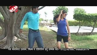 MADAM TERI CHADI JAWANI || मैडम तेरी चढ़ी जवानी || Hindi hot dehati songs 2015 new || Diwakar