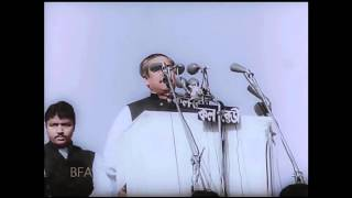 Bangabandhu Sheikh Mujibur Rahman's historic 7th March speech: coloured version (HD)