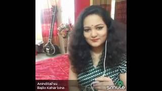 Bajilo Kahar Bina (covered by Anindita)