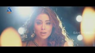 శ్రియ డాన్స్ పీక్స్ అంతే  || Nakshatram Song Trailers 2017 || Shriya Saran Item Song