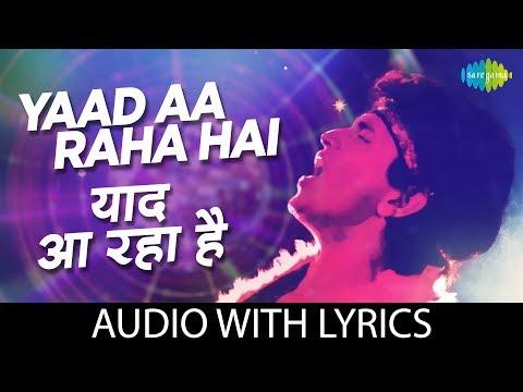 Xxx Mp4 Yaad Aa Raha Hai With Lyrics Bappi Lahiri 3gp Sex